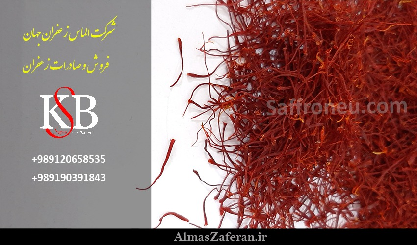buying and selling saffron