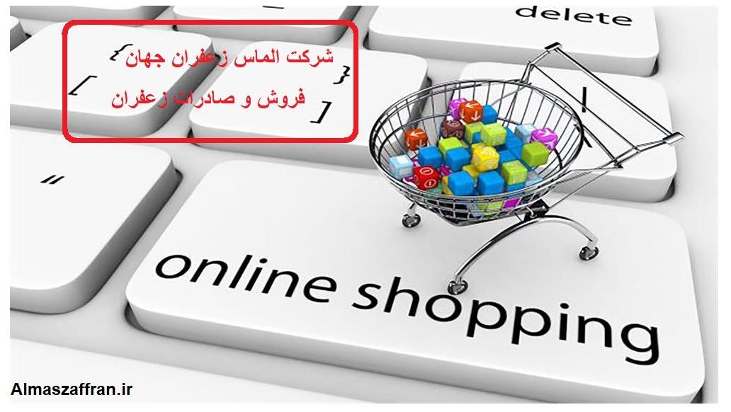 Comprar azafrán online