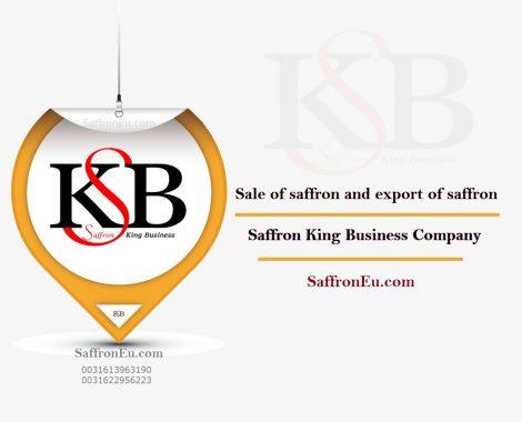 Privacy Policy Saffron King Business Company
