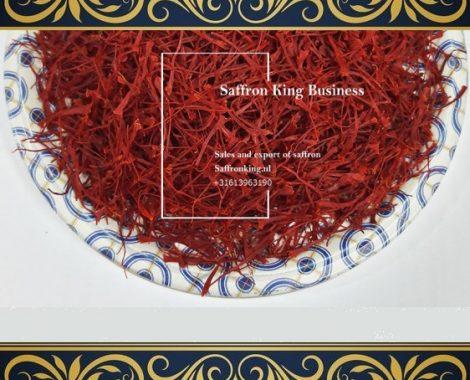 Saffron King (1) (2) (1)
